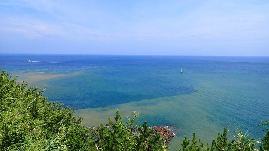 硫黄島(1)