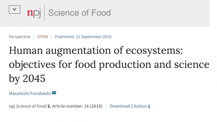 """""""人因的生態系擴張,2045年的食物生產與科研目標"""" npj science of food論文 中文翻譯"""