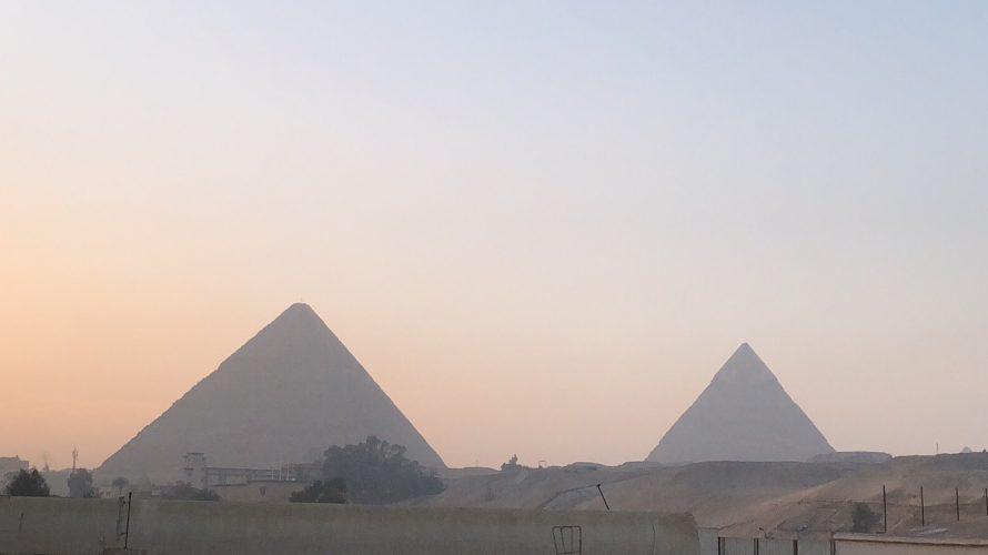 エジプト視察(5):Cairo(古代文明編)