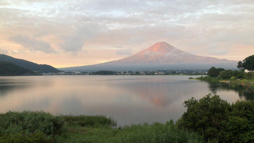 社団合宿:(2)河口湖