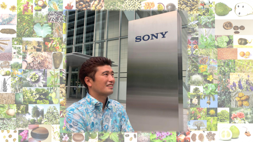 "Interview featured in Sony's ""Social Issues and Technologies"" special edition"